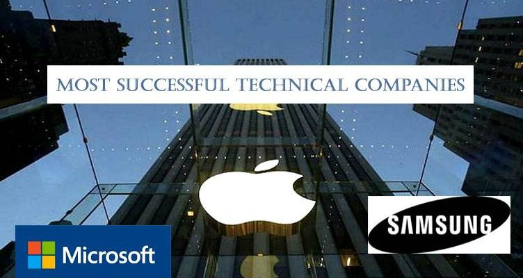 Successful-Technical-Companies
